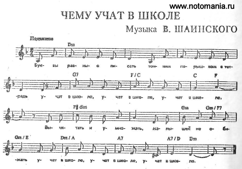 Осетинская песня скачать бесплатно.