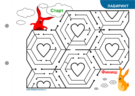 labirint-001.jpg