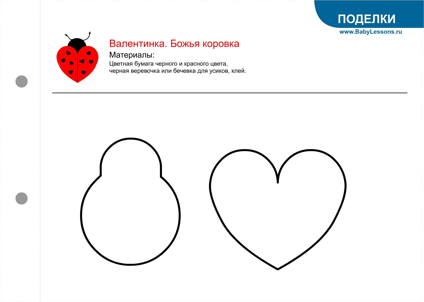 Рисунки валентинок своими руками 26