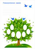 tree_120.jpg