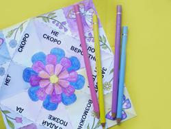 гадалка. оригами для девочек