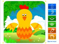 Детские игры онлайн