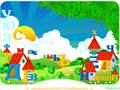 Игры для детей онлайн