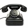 День телефона