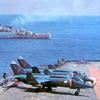 День морской авиации