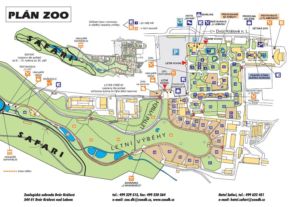 План зоопарка