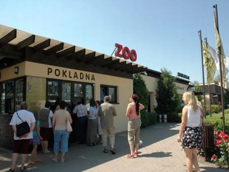 Градец Кралово. зоопарк