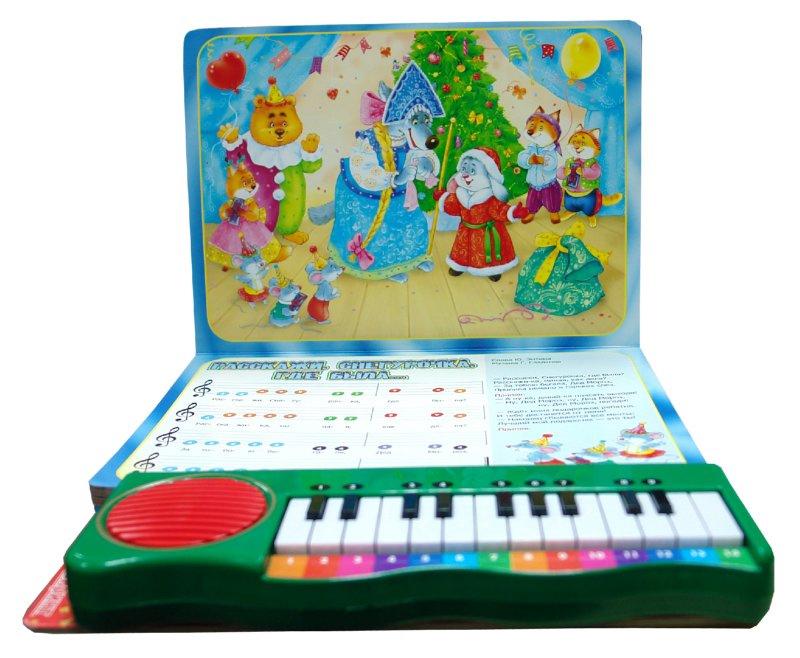 наклейки нот на пианино