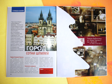 Поделки из журналов