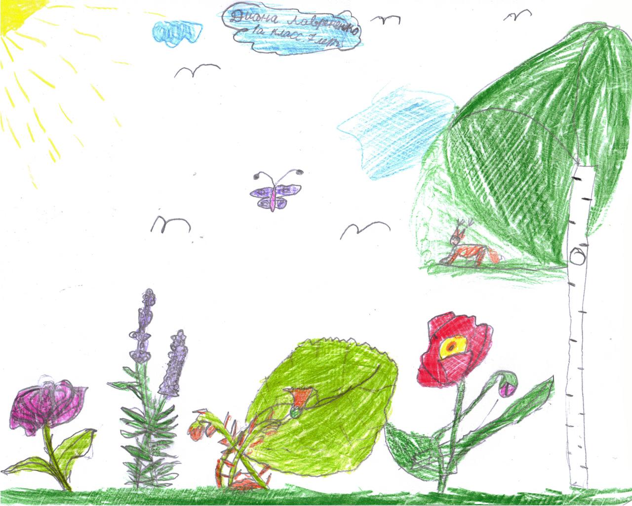 Раскраски детский сад для детей
