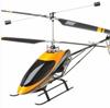 Модели радиоуправляемых вертолетов