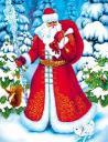 День рождение Дед Мороза