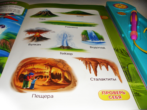 Иллюстрации из книги.jpg